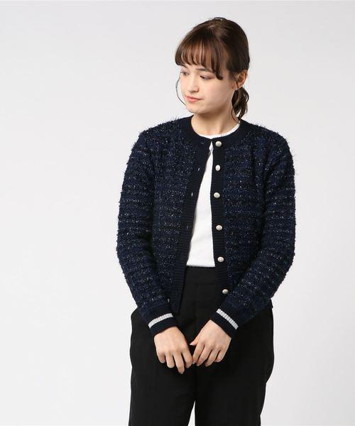 柔らかな質感の ニットツイードカーディガン(ニット/セーター) Loulou Willoughby(ルルウィルビー)のファッション通販, 和の風:7427118b --- dpu.kalbarprov.go.id
