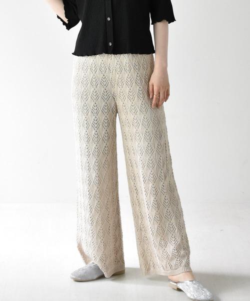 スカシ編みパンツ