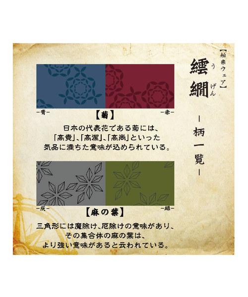 【カヤ】-UGEN- 繧繝ワンピース